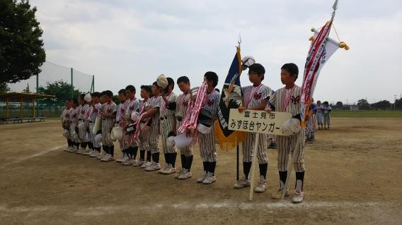 第39回くりくり少年野球選手権大会出場決定!!